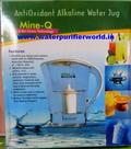 Alkaline Filter  Jug ANTIOXIDANT ALKALINE FILTER JUG In Jodhpur Rajasthan India