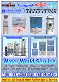 Water Care Water Purifier Dealer in jodhpur