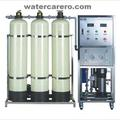 Water Care Water Treatment Plants Jodhpur Rajasthan India