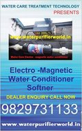 Water Care Electro - Magnetic Water Conditioner