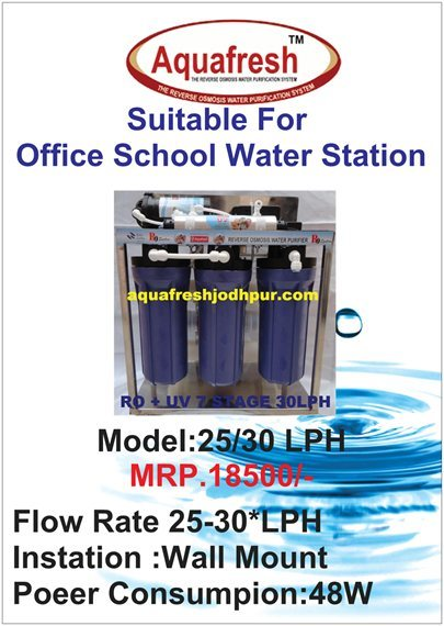 Aquafresh Water Ro System In Jodhpur